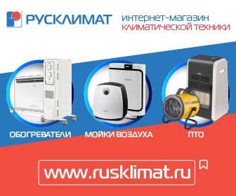 Скидка 12% на радиаторы Royal Thermo!